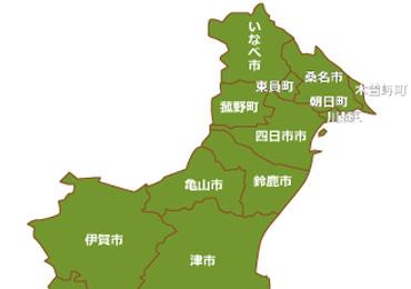 三重県北中部
