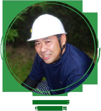 エクステリア緑工房  代表 平井政司