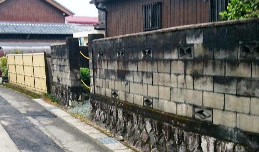 施工前 塀リニューアル工事 鈴鹿市